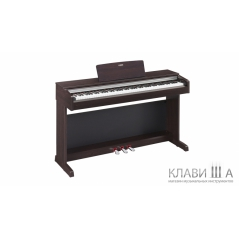 Цифровое пианино Yamaha Arius YDP-142R